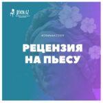 «Дилфизо и Донада» Ольги Малышевой